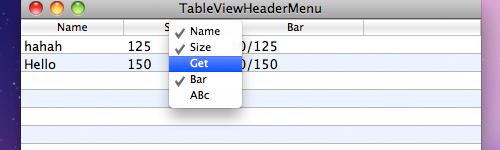 TableViewHeaderMenu
