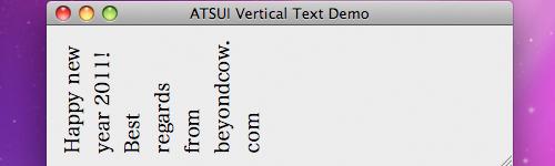 atsui_vertical